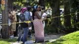 $110,00 Reward Offered in Carjacking That Killed 3 Children