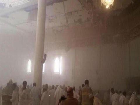 Terrorist attack in Saudi Arabia, suicide bomber detonated a bomb in a mosque